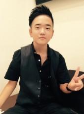 エンター, 20, Japan, Takahama