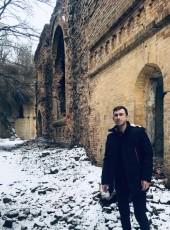 Олександр, 26, Ukraine, Rivne