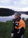 Евгений, 44 года, Первоуральск
