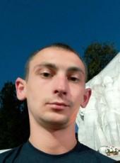 Viktor, 33, Russia, Ryazan