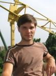 Даня, 34 года, Гагарин