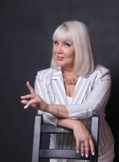 Marina, 49, Russia, Ufa