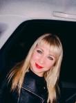 Elena, 36, Kirov (Kirov)