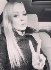 Veronika, 23, Russia, Vladivostok