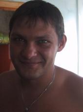 Степан , 37, Россия, Кинешма