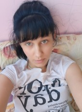 Doch, 24, Russia, Novosibirsk