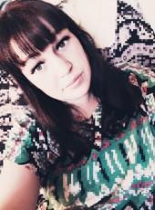 svetlana, 24, Russia, Baley