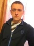 денис, 20 лет, Алексеевка
