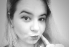 Мария, 29 - Только Я