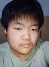 XINHAI MENG, 21, China, Harbin
