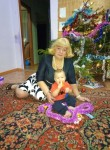 Galina, 63  , Poninka