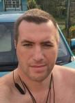 Anton, 36, Pskov