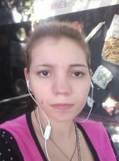 Masha, 22, Ukraine, Mykolayiv