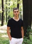 Vitalik, 21 год, Bratislava