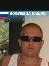 Oleg, 41, Latvia, Riga
