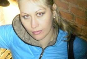 Yuliya, 44 - было
