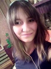 Lyudmila , 29, Russia, Moscow
