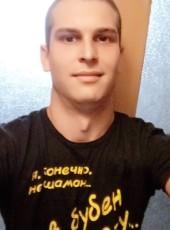 Артём, 24, Ukraine, Kiev