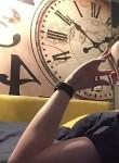 Vadim, 21, Kiev