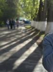 Рома, 23 года, Томск