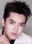 John, 25  , Jinan