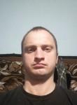 Сергій, 29, Kherson