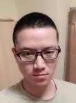 binbin, 32  , Guangzhou