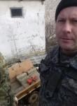 Владимир, 29  , Krasnoarmiysk