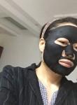 杨丽萍, 34, Guangzhou