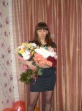 Olga, 29, Russia, Yekaterinburg