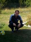 Алексей , 30 лет, Белгород