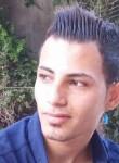 محمود مرتجي, 18  , Gaza