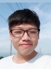 銘銘, 19, China, Taichung