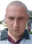 Sergey , 27, Kropivnickij