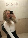 Svetlana, 23, Nefteyugansk