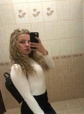 Svetlana, 23, Russia, Nefteyugansk