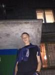 Ilya, 20, Kremenchuk