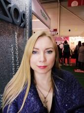 Elena, 46, Ukraine, Donetsk