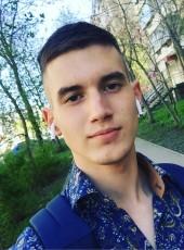 Sergey, 19, Russia, Yekaterinburg