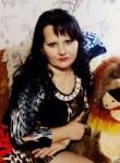 галина, 37 лет, Кшенский