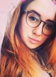 Іванка, 19, Lutsk