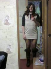 Marina, 35, Russia, Vladivostok