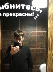 Анатолий, 33, Россия, Нягань