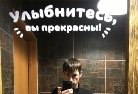 Анатолий, 33 - Только Я