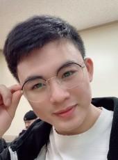 Minh, 24, Vietnam, Kon Tum