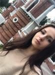 Аня, 24 года, Москва