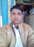 Alimuddainalam, 37, Cochin