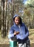 Леонид, 28 лет, Полтава