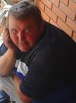 Паша, 37 лет, Радомишль