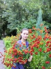 Svetlana, 27, Russia, Volzhskiy (Volgograd)